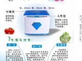 重庆市健宜生态仪各大家电卖场热销产品