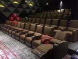电影院座椅厂家 中高端vip公共座椅 赤虎制造