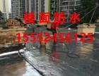 烟台卫生间屋顶防水