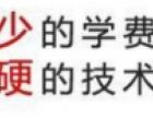上海学汽车美容培训哪家学校专业