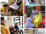 大兴失能老人养老院