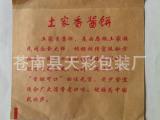 厂家现货直销 大号人头像土家族香酱饼袋、淋膜食品袋定制批发