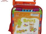 背包趣智积木 儿童塑料玩具  益智玩具  厂家直销一件代发玩具