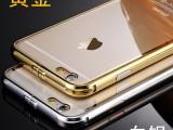 电镀黄金版保护套 苹果6金属边框镜面后盖iphone6/6+金色