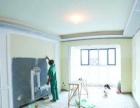 专业刷乳胶漆刮瓷立邦漆,旧房翻新
