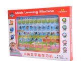 ipad早教机中英文儿童学习机婴幼儿平板点读机 宝宝益智玩具
