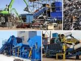 废铁破碎机 废铁破碎机价格 废铁破碎机厂家(图)
