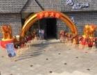 开业庆典 舞台搭建 舞蹈团队 拱门 飘球 音响 桌