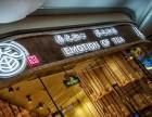 北京眷茶加盟好不好做 眷茶加盟店多少钱