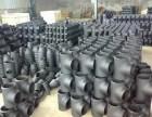 温州泰顺县碳钢三通生产厂家