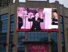 凯莱特 格特隆匠心打造-重庆合川重百商场LED显示屏闪亮登场