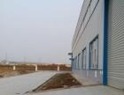 20亩工业地可根据客户需求建厂高新区