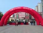 天津商务活动布置 庆典拱门租赁 宴会椅租赁 红地毯出租出售