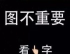 2017年北京中级工程师职称评定条件 河北工程师