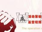 名片宣传单招牌公司形象婚庆庆典,**木槿花开