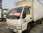 天津开发区搬家运输公司