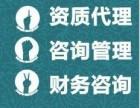 青海资质认证怎么办理
