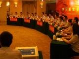 南京抢答器租赁打分器出租讲解器租售