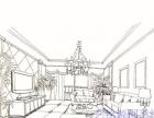 手绘培训、CAD施工图培训、室内设计专业