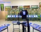 西安VR全景制作公司 航拍全景 地图全景