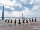 郑州航海路成人拉丁舞培训班 单色舞蹈过连锁免费试课