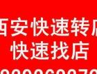 大学城【生意火爆月盈利6万】自助火锅转让—铺快租