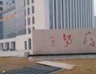 周村区政府 周村财富广场 写字楼 187.4平米