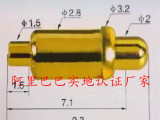 pogopin探针连接器 充电器弹簧针 电池接触针 带插脚pcb