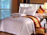喜牌 宾馆客房床上用品酒店布草 全棉60支提花纯白四件套厂家直销