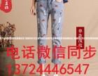 大量供应四季牛仔裤批发工厂直销内蒙古乌海中老年女装特价清仓