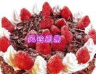 固原市微信订蛋糕选图片加微信固原订蛋糕市区免费送货