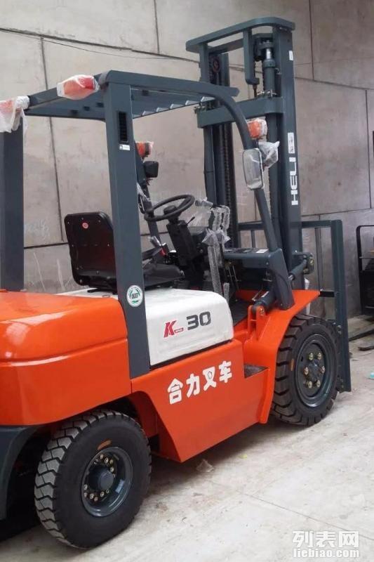 出售3吨4吨4米叉车
