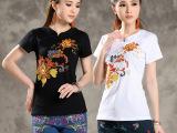 2015新款夏装民族风刺绣花修身显瘦短袖V领T恤女免费代理女装批