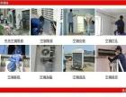 阜阳顺智达专业空调移机 制冷加氟保养安装 随到随叫