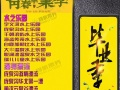 宇文河水上乐园预售票38元,6.25日开园