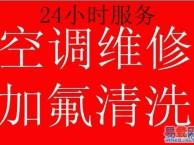 北京空调清洗 中央空调清洗1366 1208945全市服务