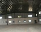 三乡平南工业区800平方钢结构厂房出租