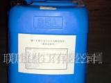 供应电镀化工铜基底镍铬退镀剂(图)