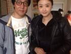 春季出游北京卓尚化妆学校教您如何搭配服装
