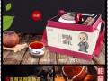 合肥商务礼品茶公司茶师兄柑普茶提供优质中秋国庆春节礼品
