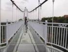 2019台骀山玻璃吊桥门票团购价格,台骀山玻璃桥门票团购方式
