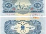 第二套人民幣2角值多少錢 有什么收藏價值 紙幣回收