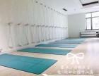 爱瑜伽分店开业,超值优惠倒计时啦