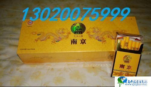 九五之尊回收 南京雨花石回收 高价回收南京香烟