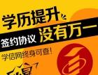 天津城建大学半年毕业学信网永久查询