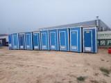 滨州移动厕所租赁网/单体移动厕所出租报价及图片