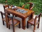 汕头市老船木茶桌椅子仿古茶台实木沙发茶几餐桌办公桌家具博古架