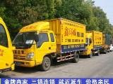 武昌积玉桥货车搬家,搬家搬场,货物搬运上下楼