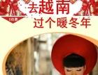 春节钦州的朋友去越南下龙湾河内玩要多少钱