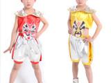 六一儿童亮片演出服男童京剧脸谱舞蹈服/幼儿园民族表演服现代舞